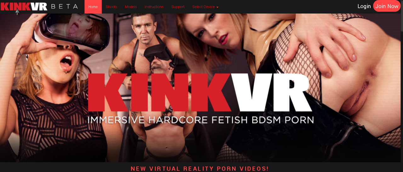 Kinkvr update2807 SiteRip