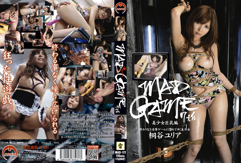 MAD-177 MADGAME 7 美少女巨乳編 桐谷ユリア Planning Rape Squirting