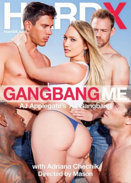 Gangbang Me (2014/DVDRip)