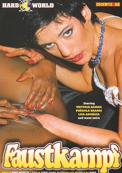 Faustkampf (2000/DVDRip)