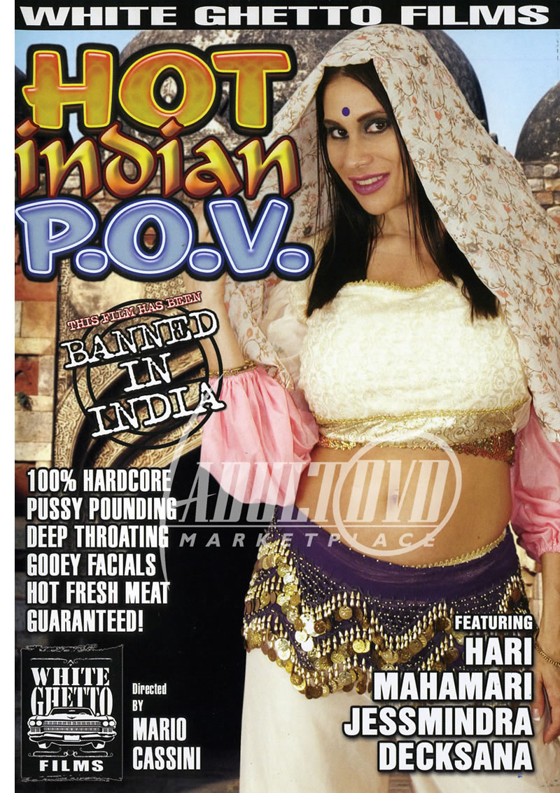 Hot Indian POV
