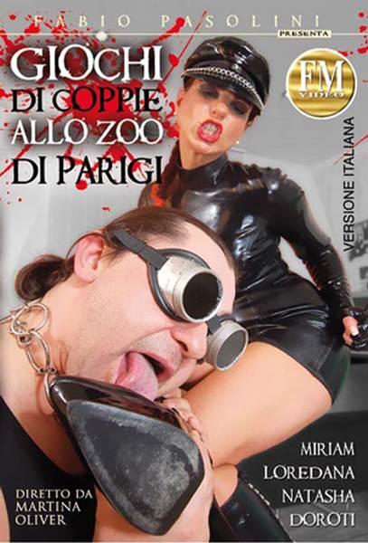 Giochi di Coppie (2012/DVDRip)