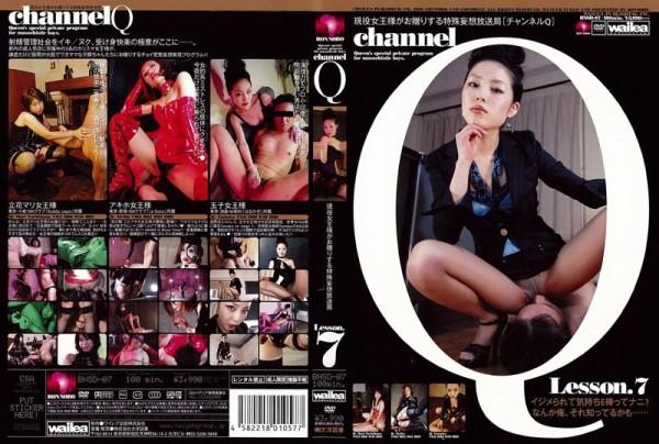 BNSD-07 channel Q 現役女王様がお贈りする特殊妄想放送局 Lesson.7 Tachibana Mari  Femdom