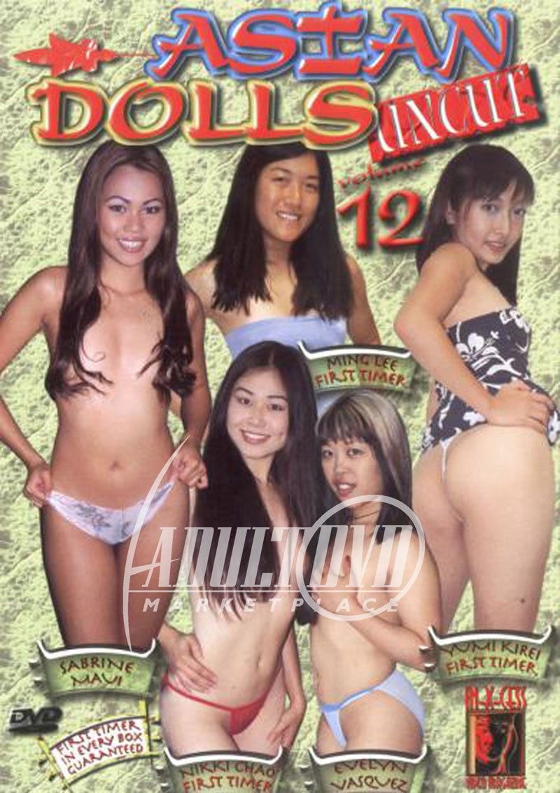 Asian Dolls Uncut 12