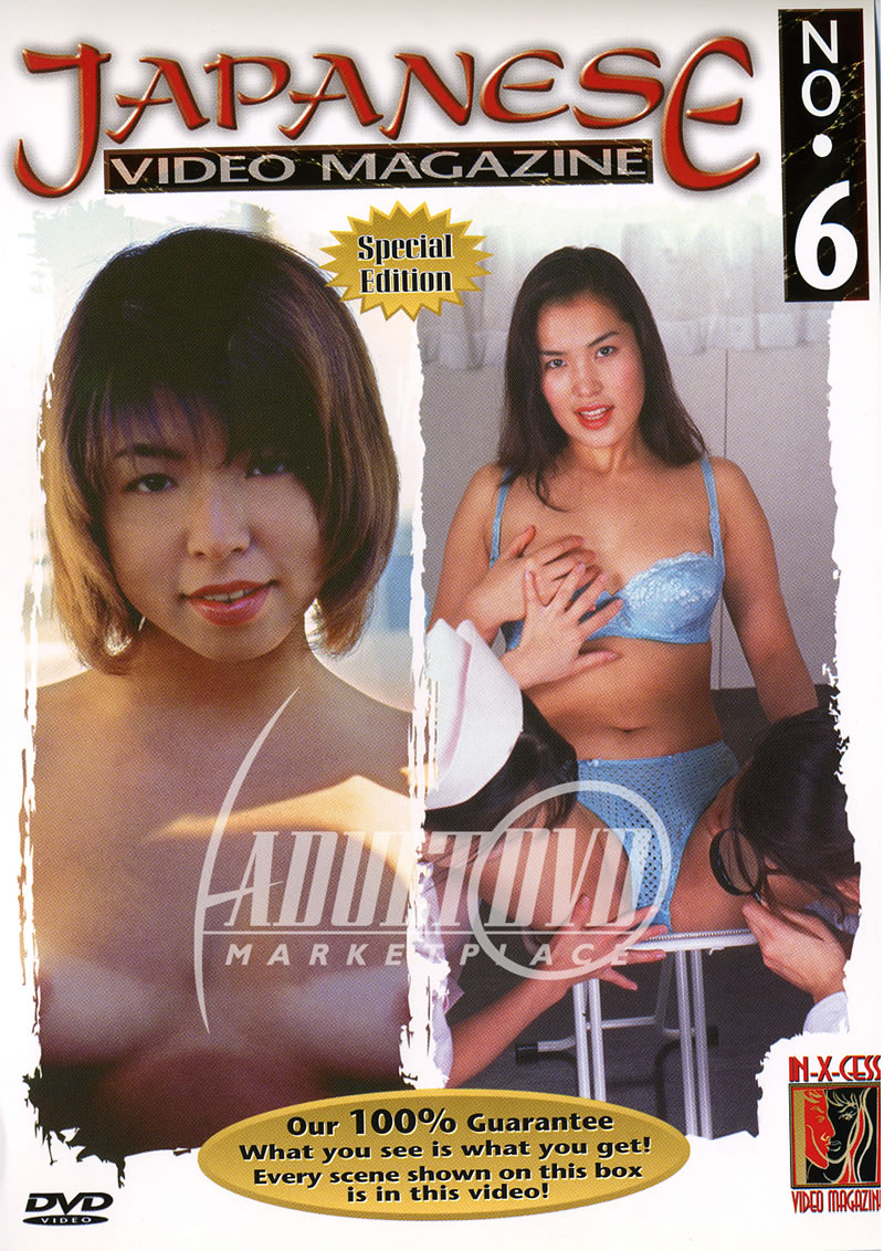 Japanese Video Magazine 6