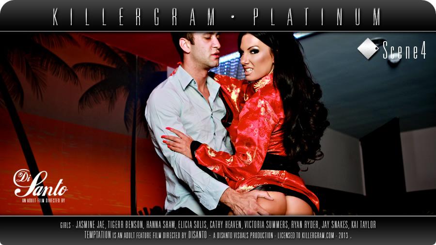 Elicia Solis - Temptation (DaringSex/Killergram)