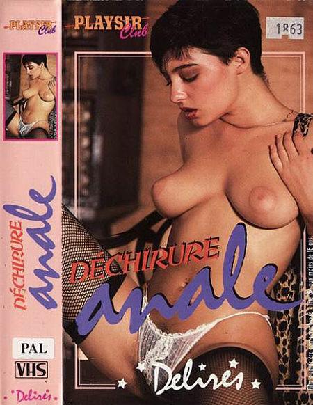 Les Petites filles sodomisees -1985-