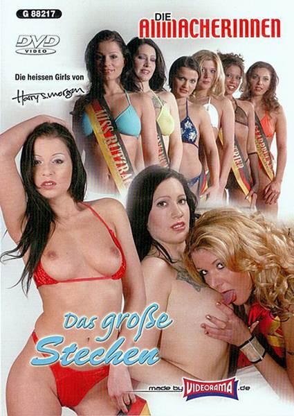 Anmacherinnen 17 Das grosse Stechen (2005/DVDRip)