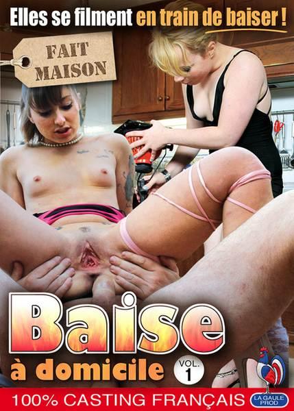Baise a domicile (2015/WEBRip/SD)