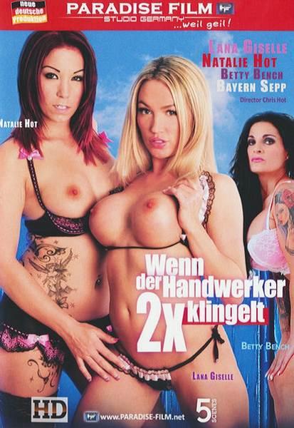 Wenn Der Handwerker 2x Klingelt (2015/WEBRip/SD)