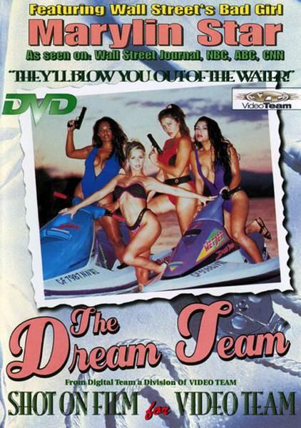 The Dream Team (1995/DVDRip)