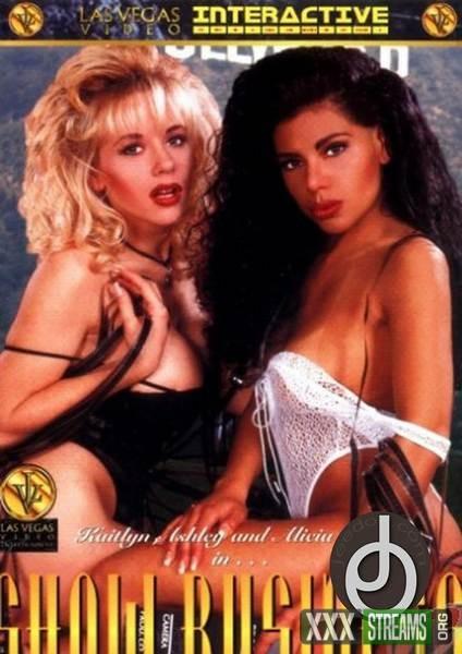 Heute schon gepoppt - Show Business (1994/DVDRip)