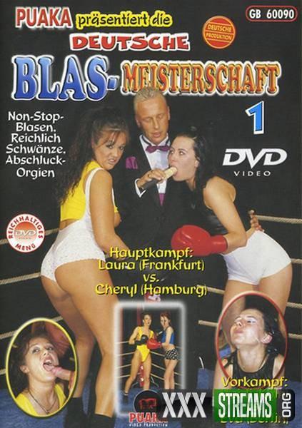 Deutsche Blas Meisterschaft (2004/DVDRip)