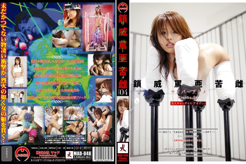 MAD-048 Kranke04 (female Authority Nonoshi Bitter Sub Chain) Cyber ​​Acme Bondage