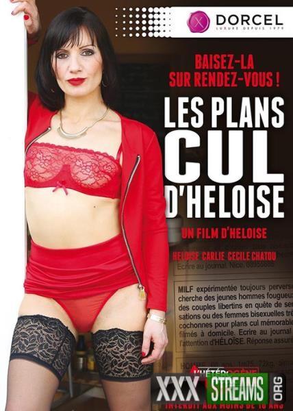 Les Plans Cul dHeloise (2016/WEBRip/HD)