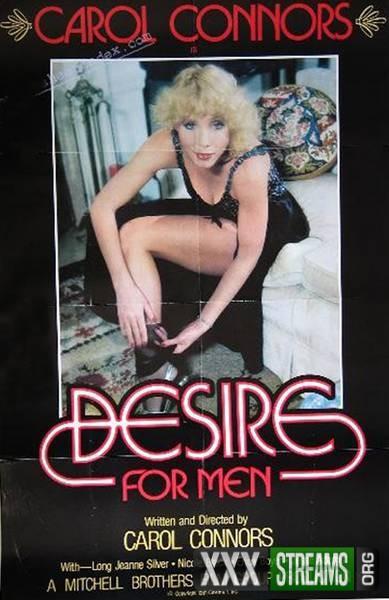 Desire For Men (1981/VHSRip)