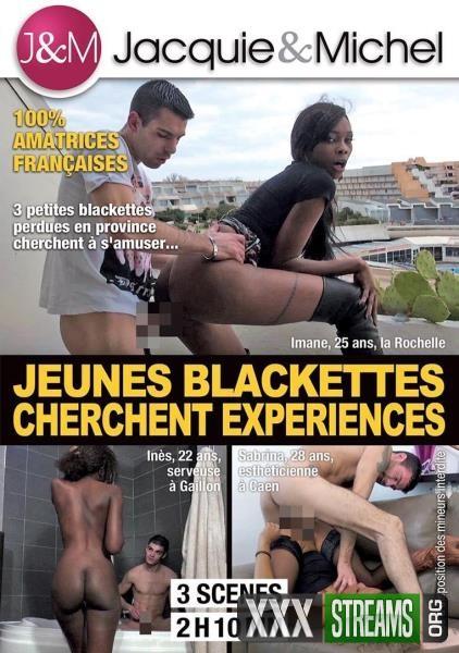 Jeunes Blackettes Cherchent Experiences (2015/WEBRip/SD)