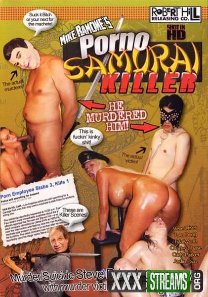 Porno Samurai Killer (2010/WEBRip/SD)