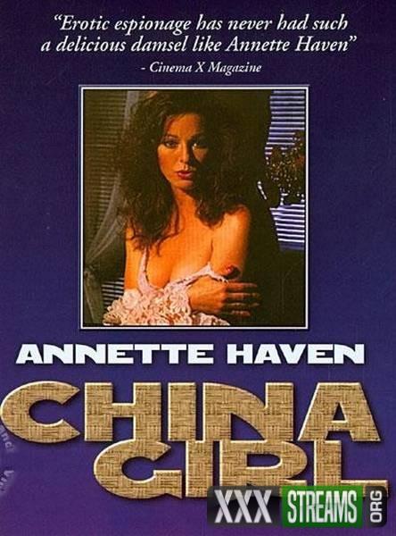 China Girl (1975/DVDRip)