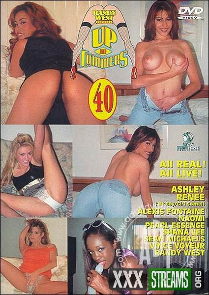 Up And Cummers 40 (1997/VHSRip)