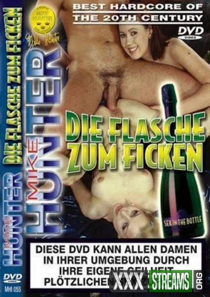 Die Flasche zum Ficken (1978/DVDRip)