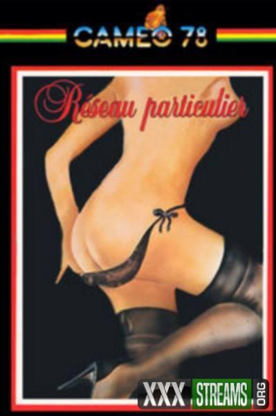 Reseau particulier (1982/VHSRip)