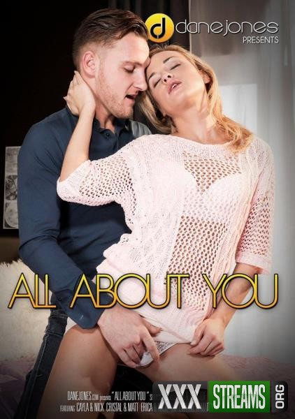 All About You (2017/DVDRip)
