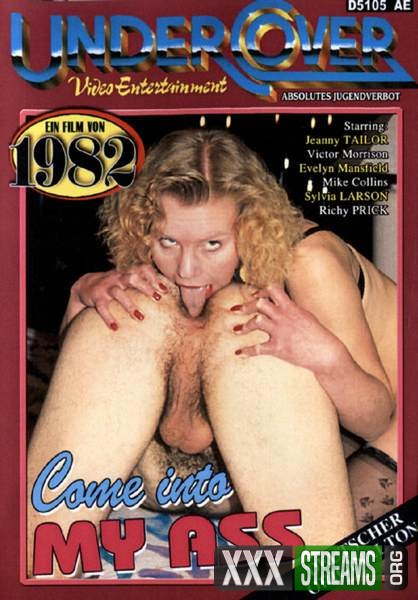 Undercover 69 Come into My Ass (1990/VHSRip)