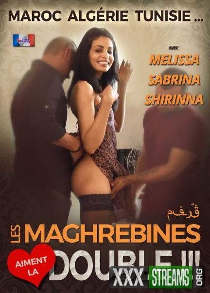 Les Maghrеbines Aiment La Double (2017/WEBRip/HD)