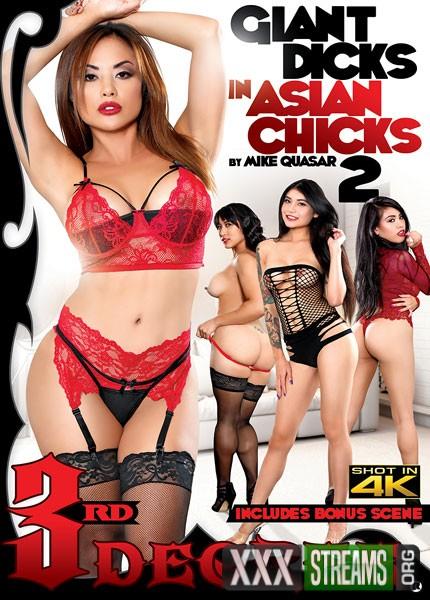 Giant Dicks In Asian Chicks 2 (2017/WEBRip/SD)