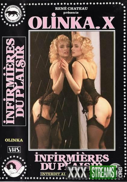 Infirmieres du plaisir (1985/VHSRip)