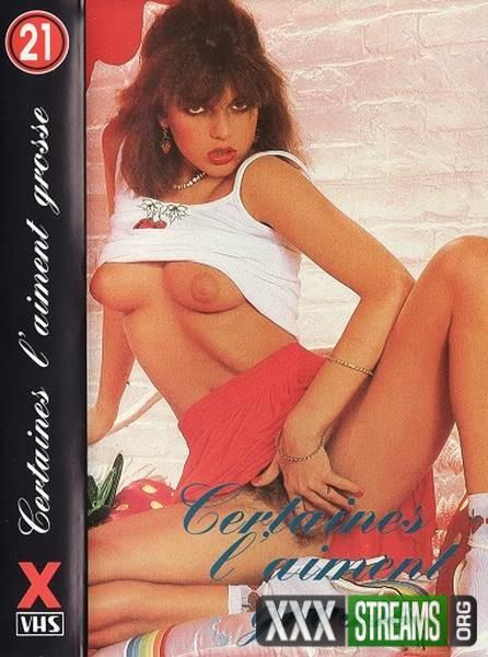 Certaines laiment grosse (1986/VHSRip)