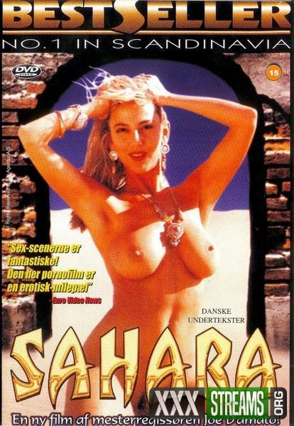 Sahara (1998/DVDRip/RUS)