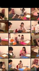 Yura Konoka GVG-548 勉強嫌いな受験生が親に無理矢理つけられた家庭教師を挑発してクビにするためのビデオ ... グローリークエスト(GQE) 120分 Female Teacher 2017-09-07