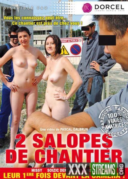 2 Salopes De Chantier (2013/WEBRip/SD)