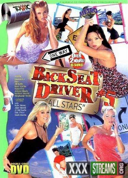 BackSeat Driver 5 Allstars (1999/DVDRip)
