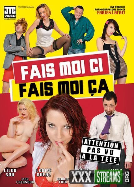 Fais Moi Ci Fais Moi Ca (2013/WEBRip/SD)