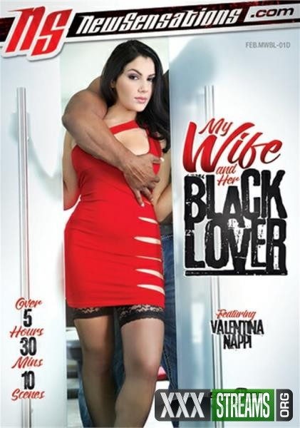 My Wife And Her Black Lover (2018/DVDRip)