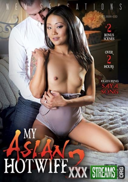 My Asian Hotwife 3 (2018/DVDRip)