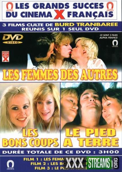 Les Femmes des Autres (1978/DVDRip)