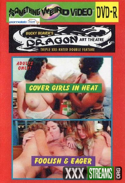 Teenage Cover Girls / Cover Girls In Heat (1976/DVDRip)