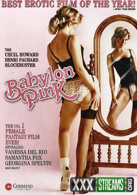 Babylon Pink -1989-