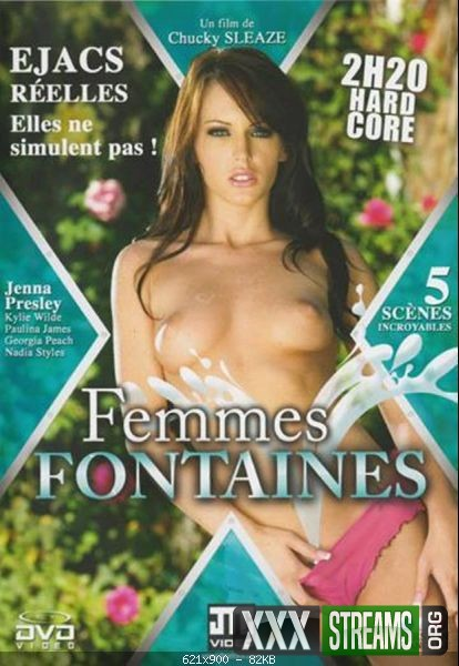 Femmes Fontaines