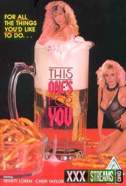 This Ones For You (1989/DVDRip)