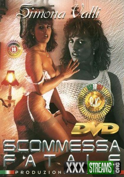Scommessa Fatale / Calcio scommesse (1990/DVDRip)