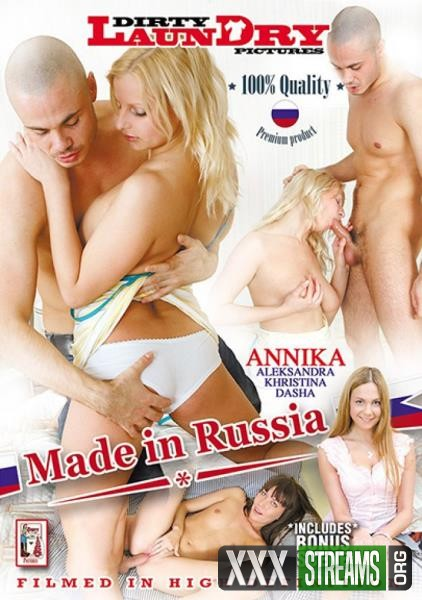 Made In Russia (2018/DVDRip)