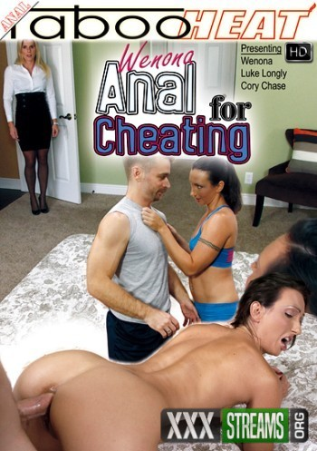 Anal For Cheating