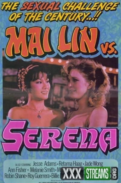 Mai Lin Vs Serena