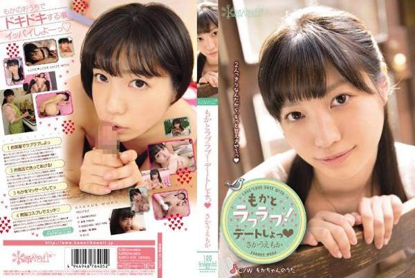 Moka Sakaue KAWD-472 もかとラブラブ!デートしよっ さかうえもか 2013-09-25