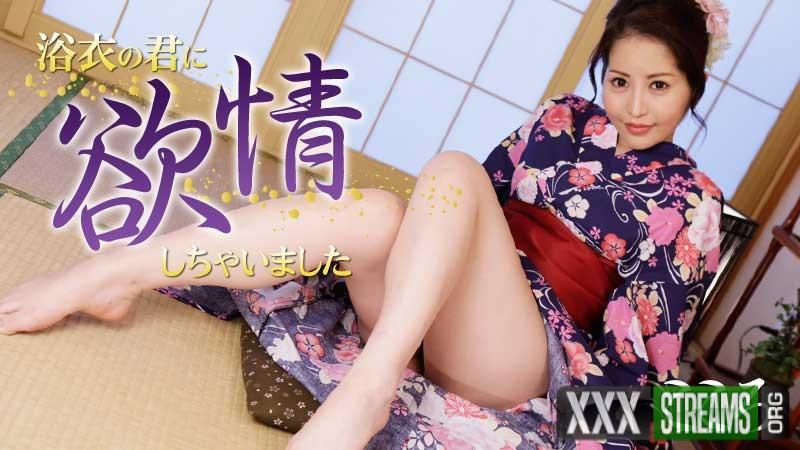 Kokoro - I Am Lustful To You In Yukata